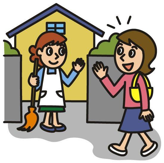 近所付き合いの苦手な人がちょうど良い距離感を保つコツ
